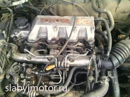 slabmotor1c